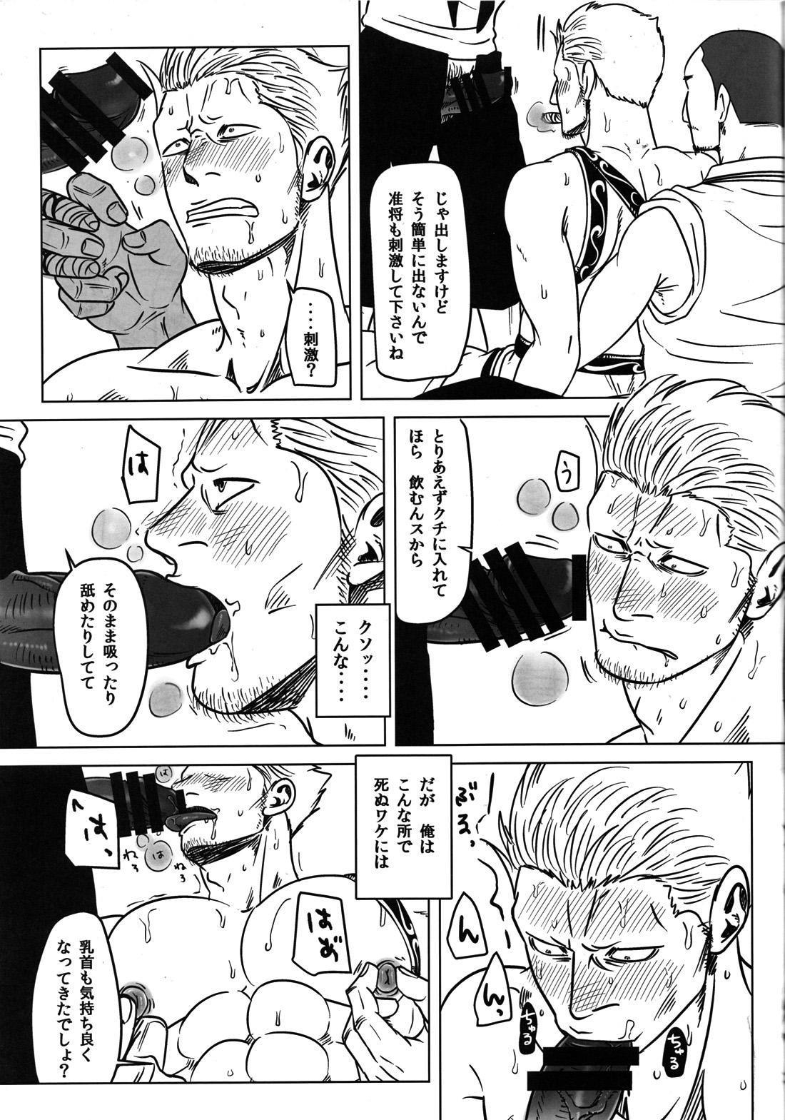 Dai B Chiku 13
