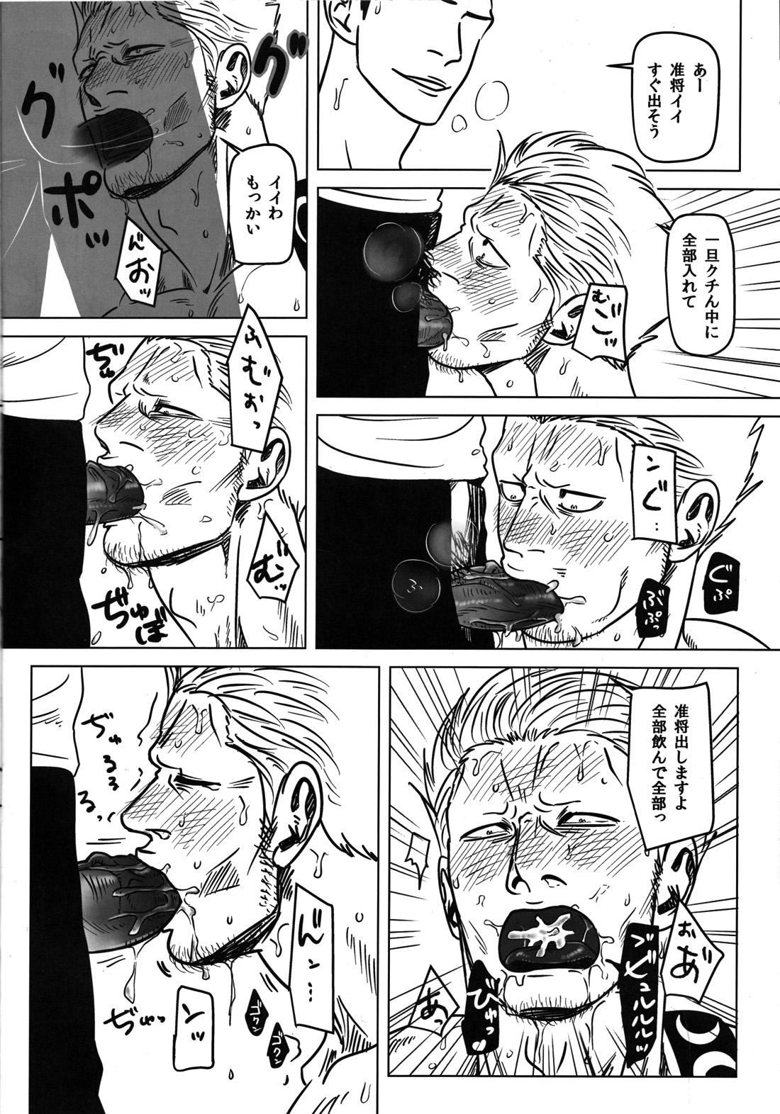 Dai B Chiku 14
