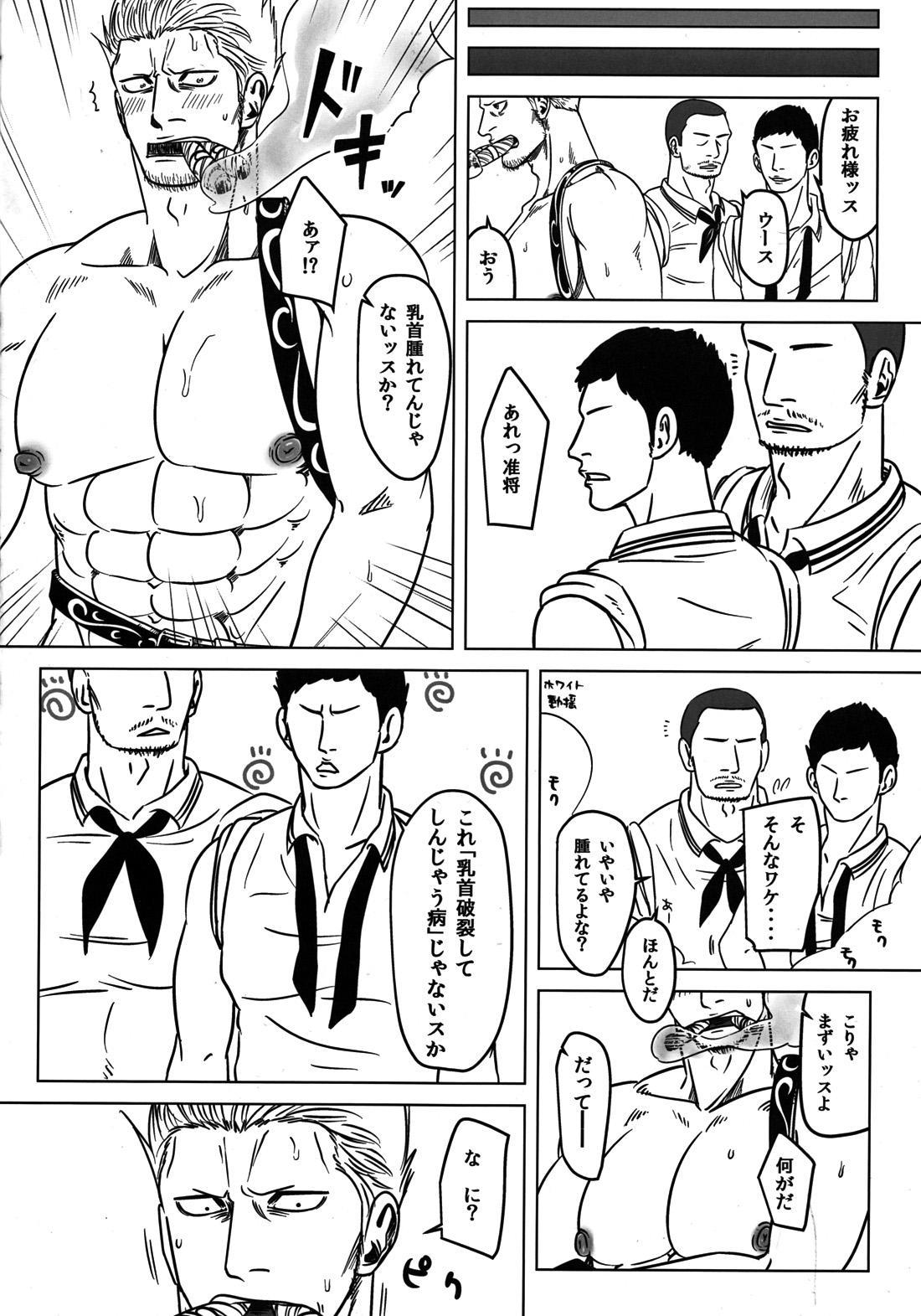 Dai B Chiku 6