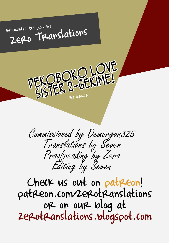 Dekoboko Love Sister 2-gekime! 26