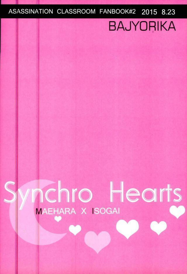 Synchro Hearts 47