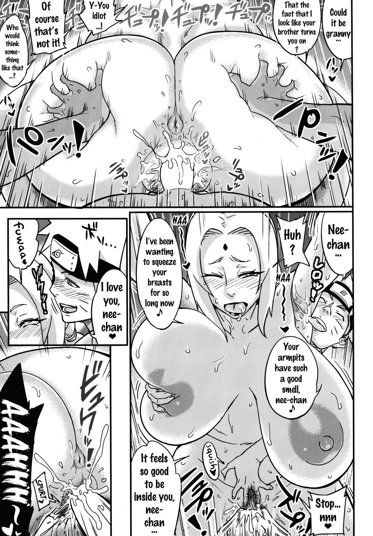 Jukumitsuki Intouden Maki no Ichi 13