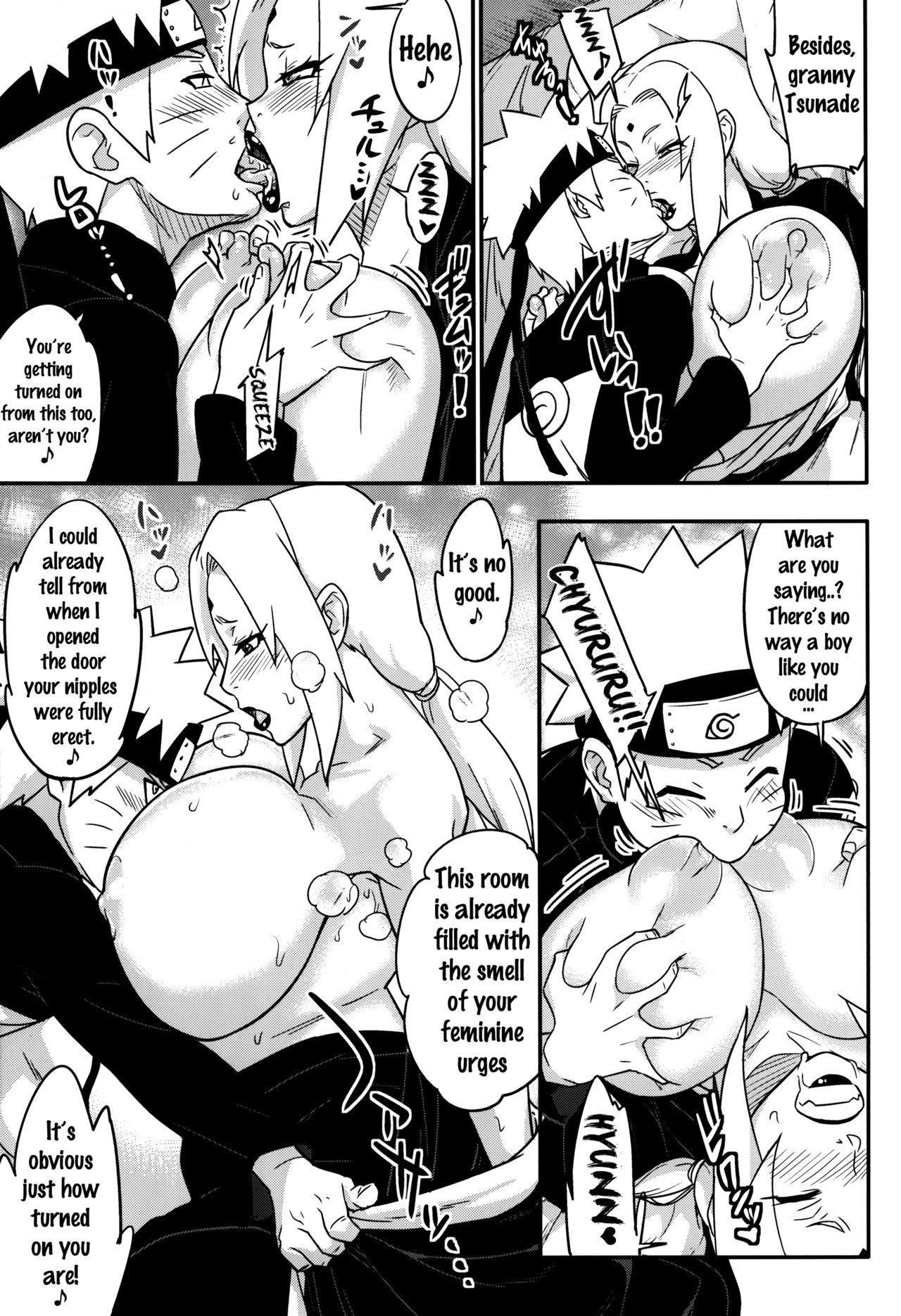 Jukumitsuki Intouden Maki no Ichi 3