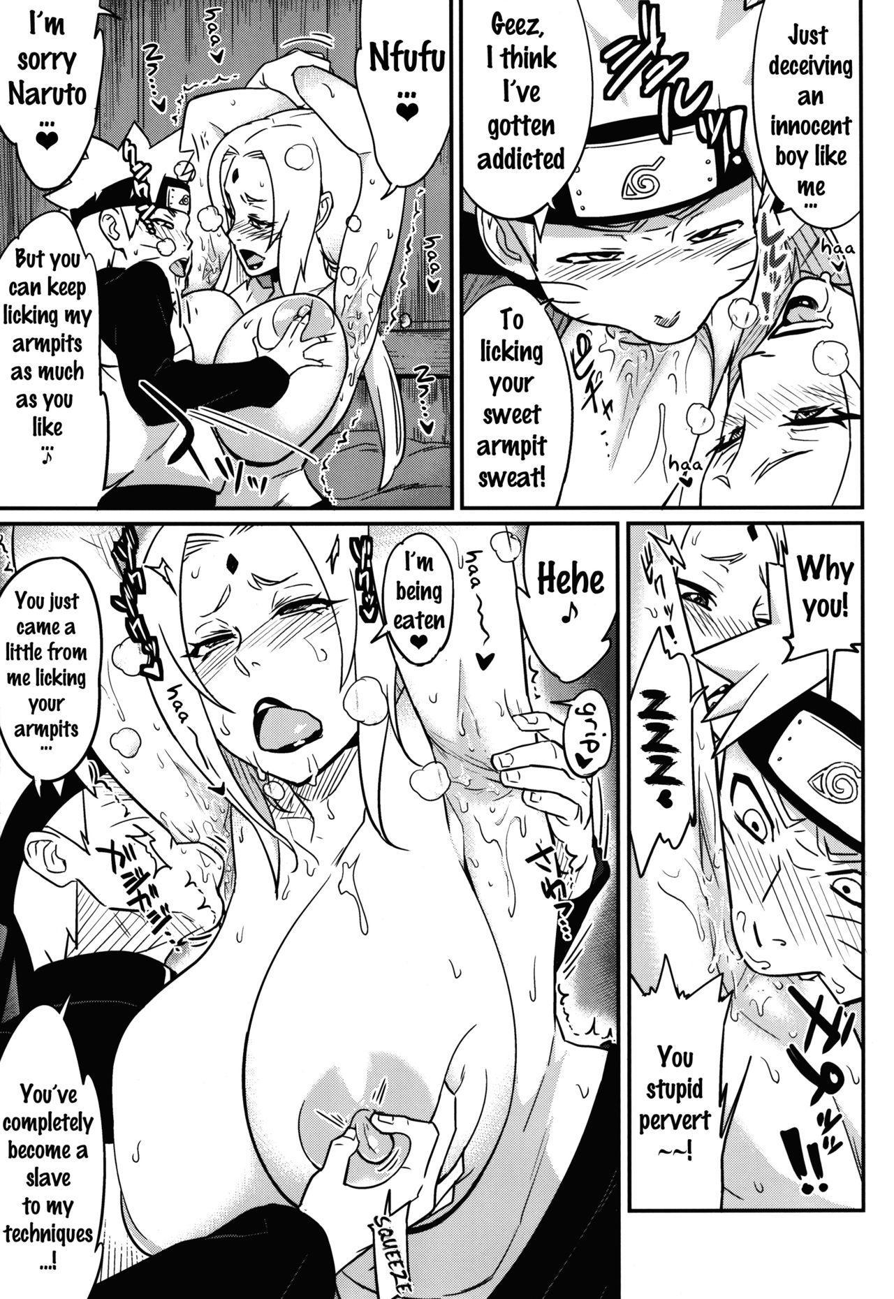 Jukumitsuki Intouden Maki no Ichi 5