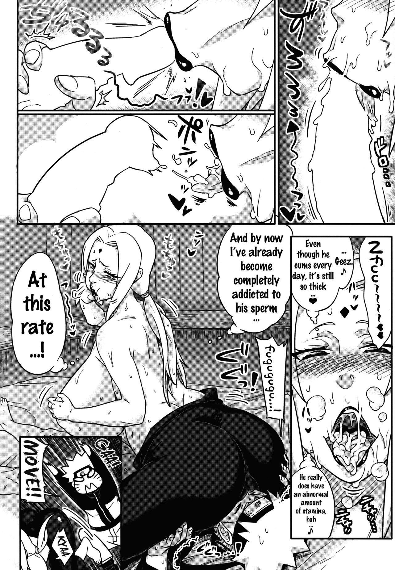 Jukumitsuki Intouden Maki no Ichi 8