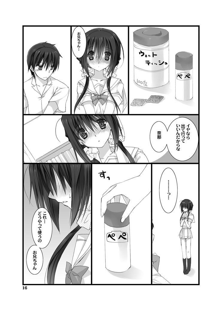 Imouto no Otetsudai 14