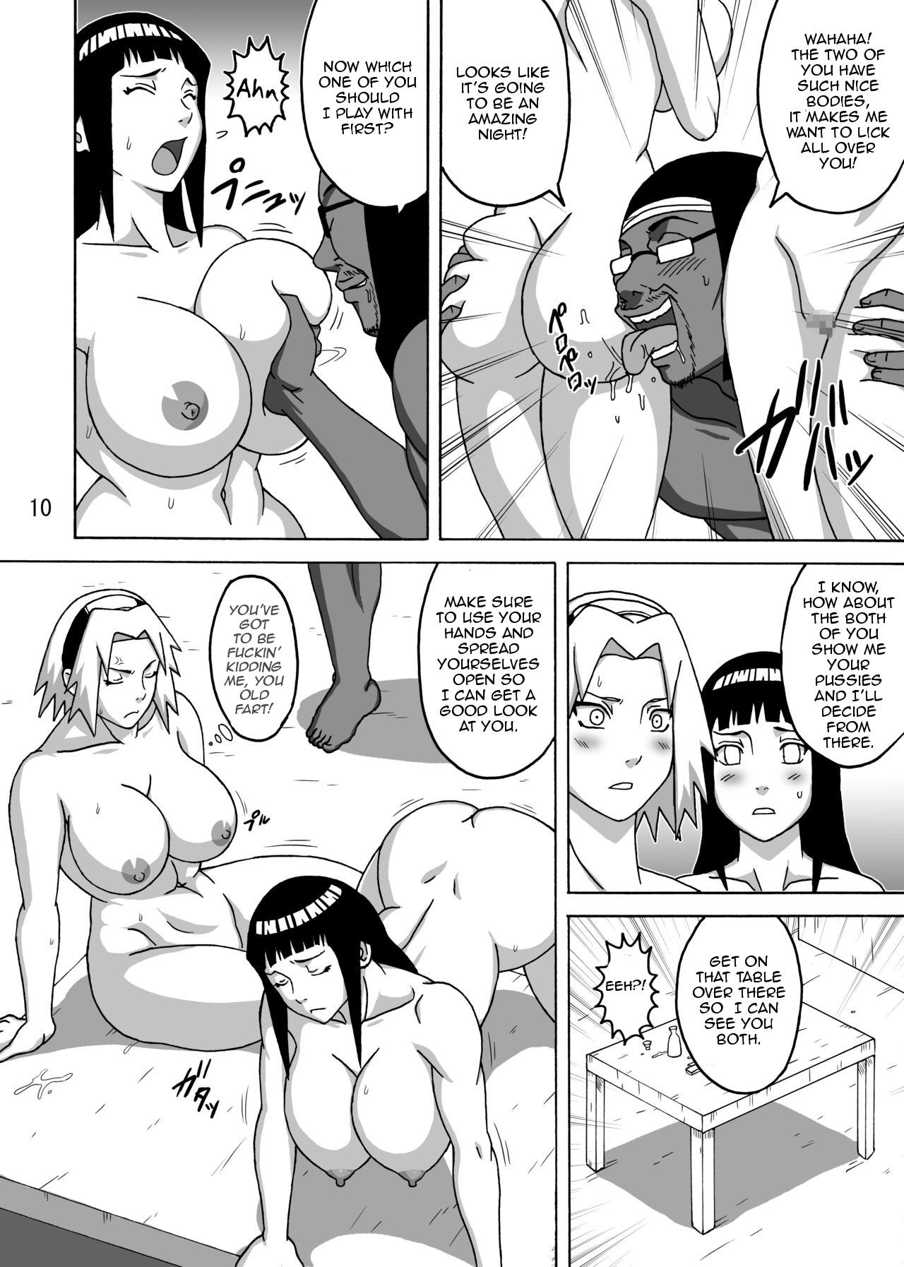 SakuHina 10