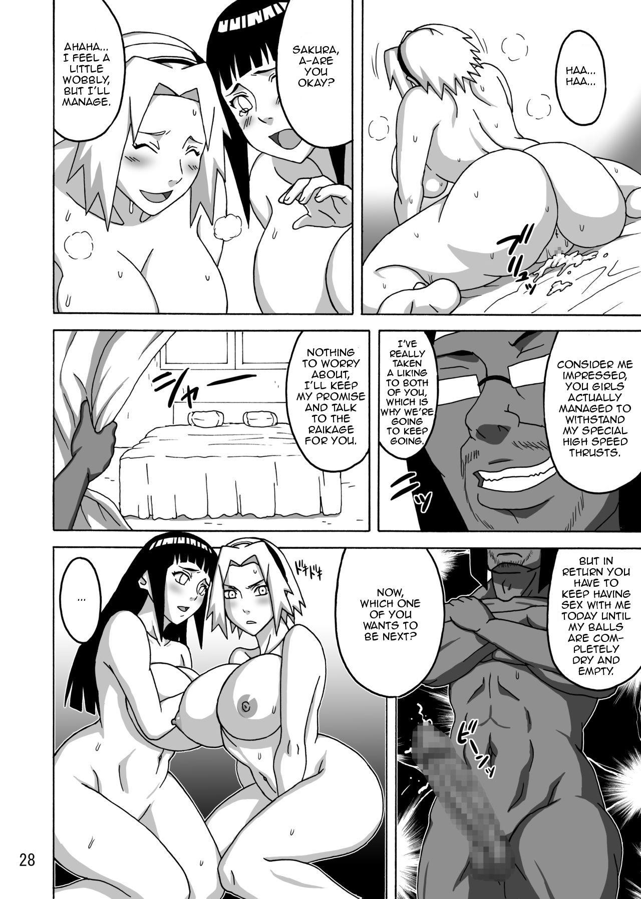 SakuHina 28