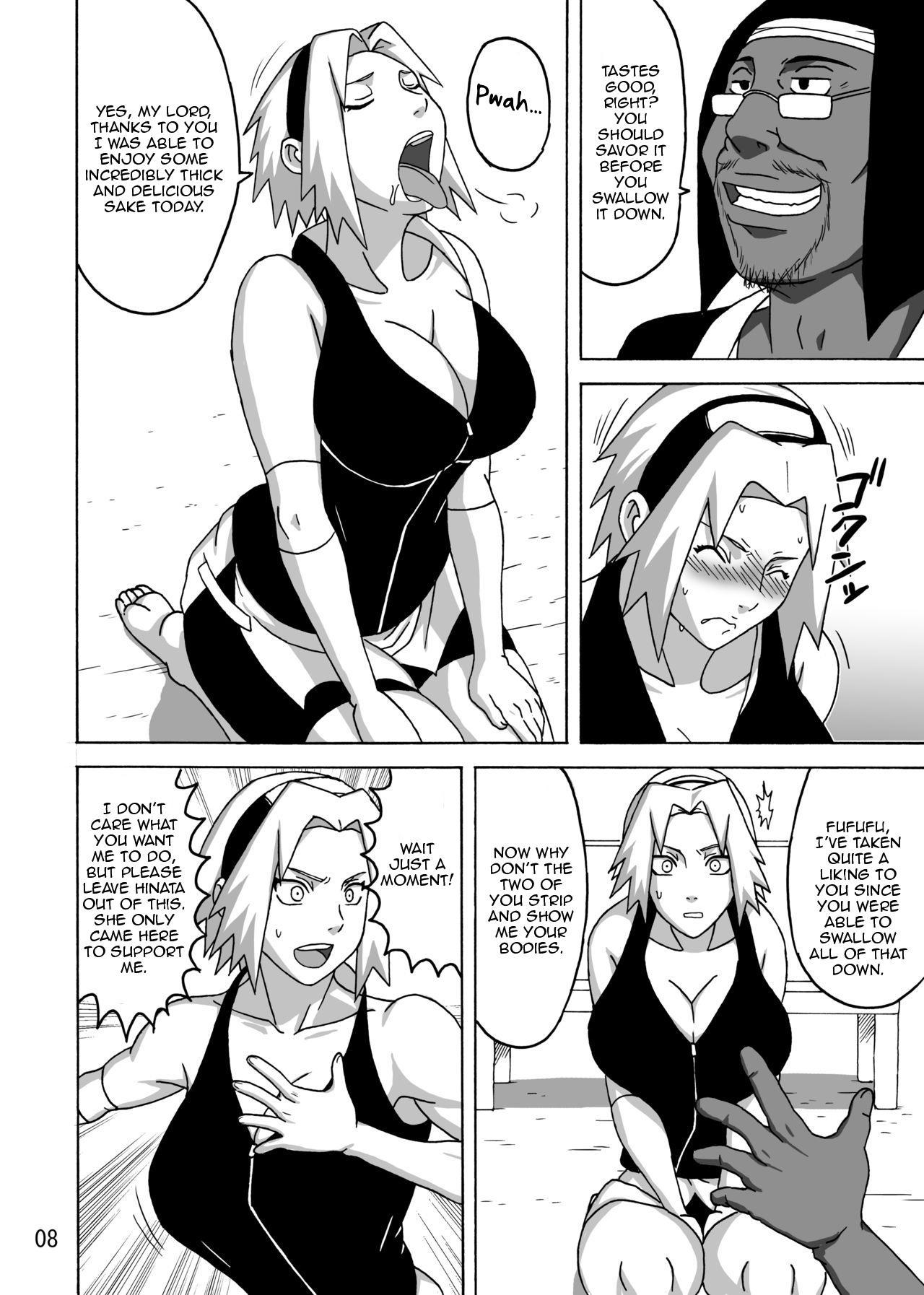 SakuHina 8