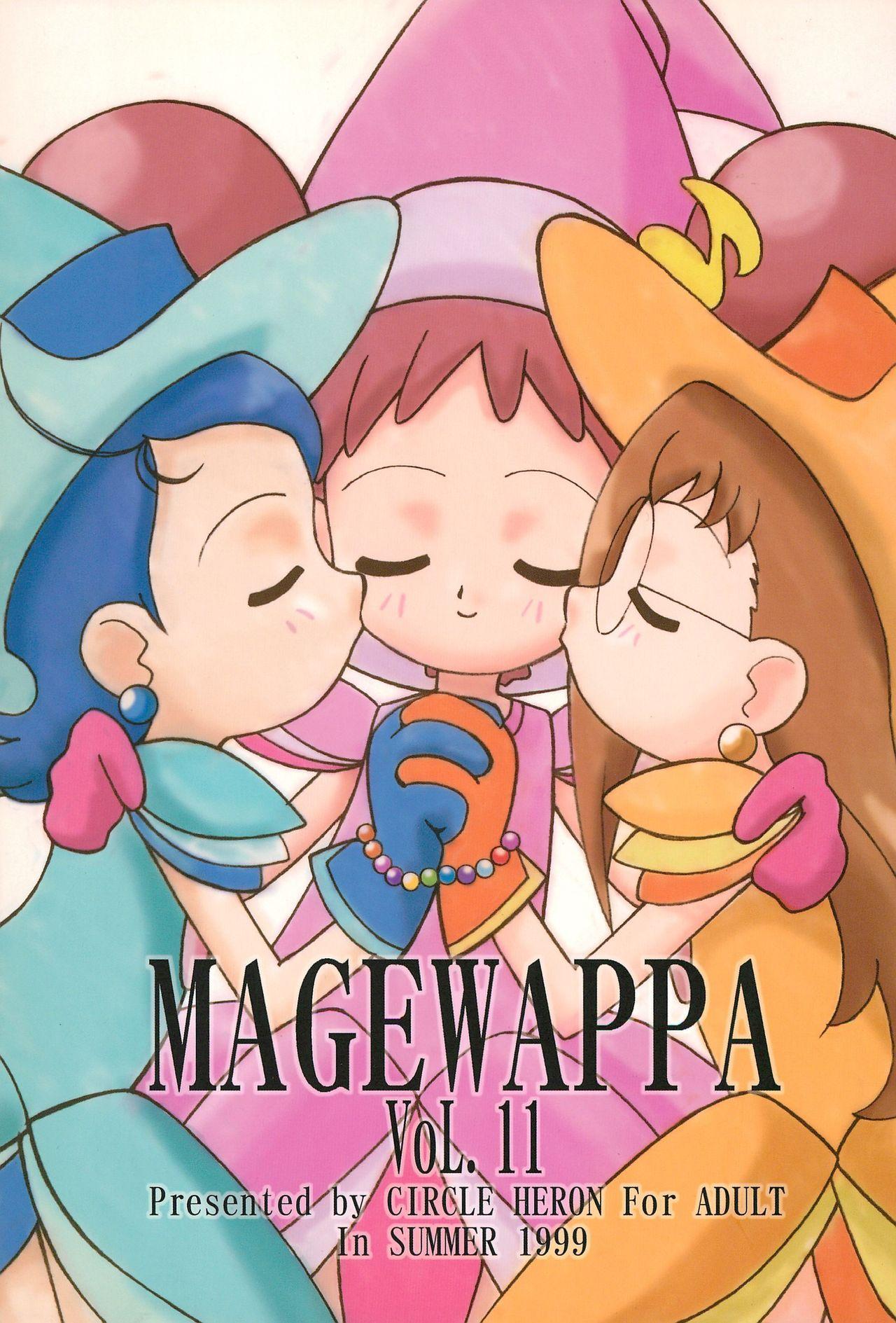 MAGEWAPPA vol.11 0