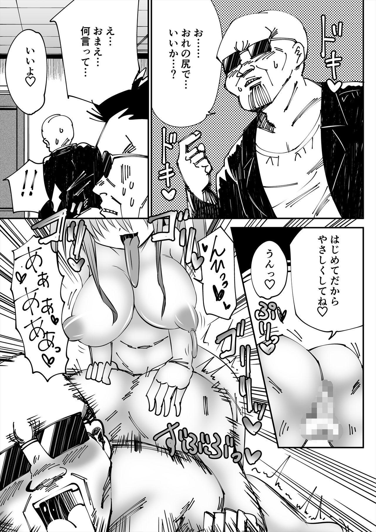 Futanari Makaizou Shoujo 10