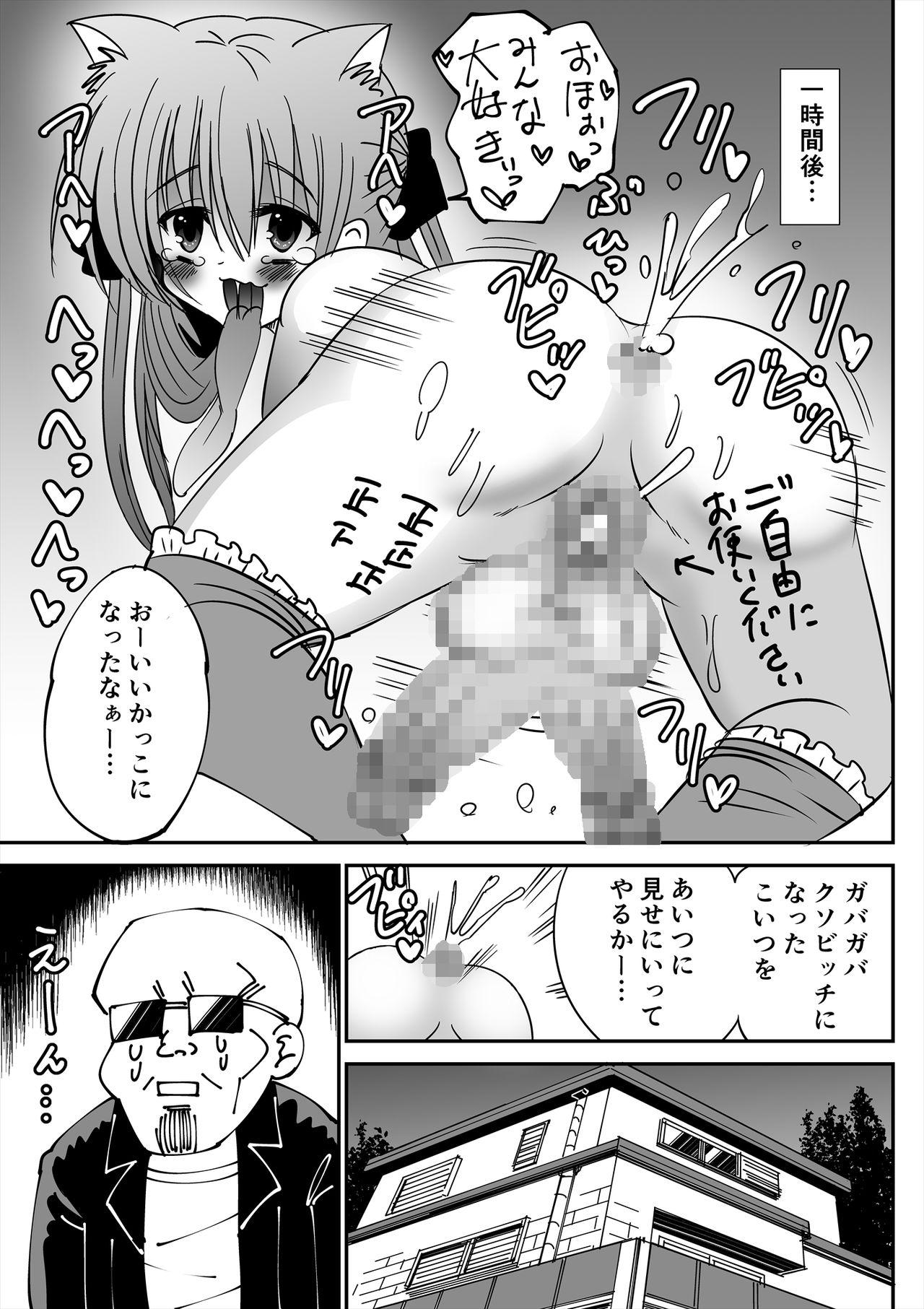 Futanari Makaizou Shoujo 16
