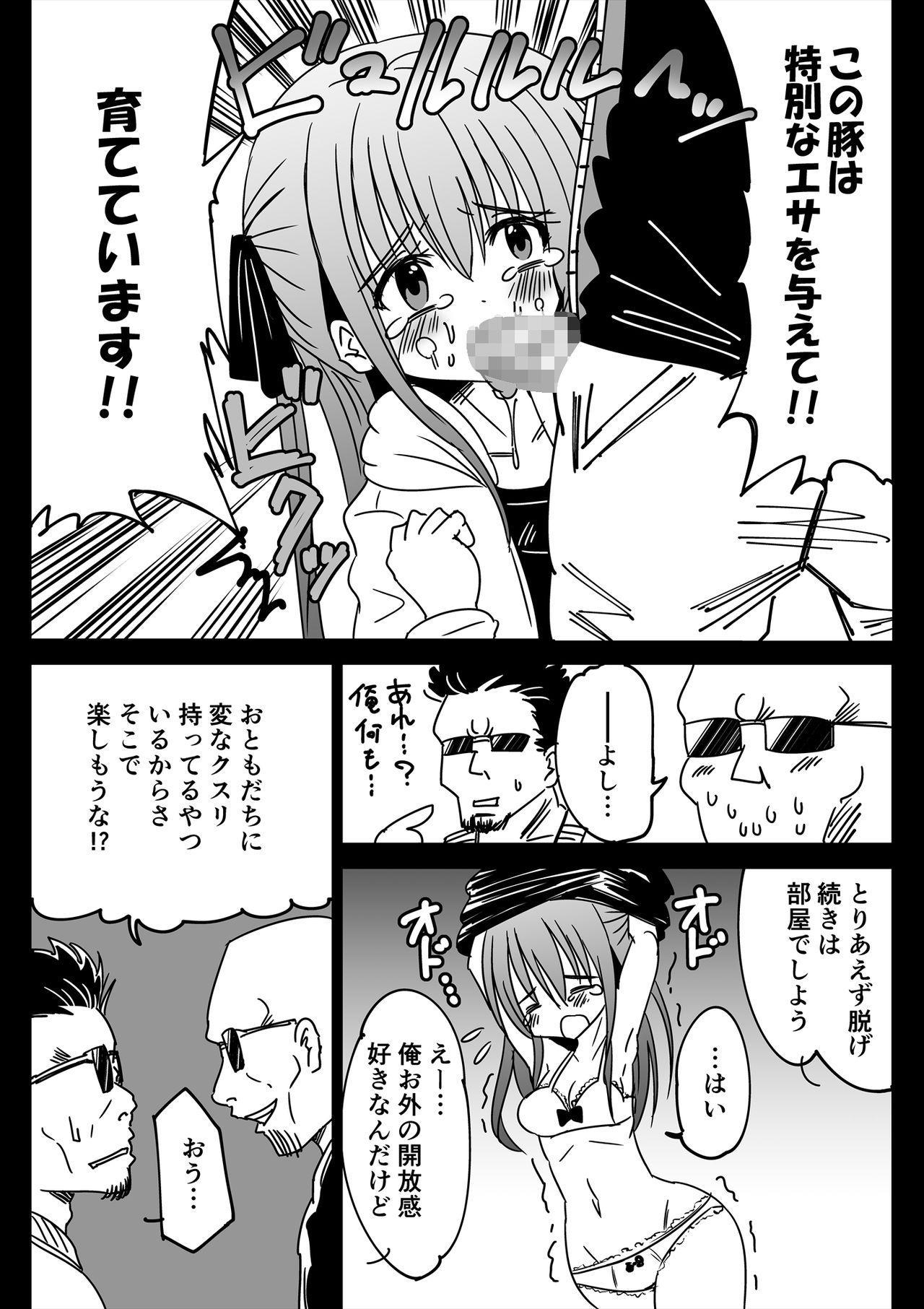 Futanari Makaizou Shoujo 4