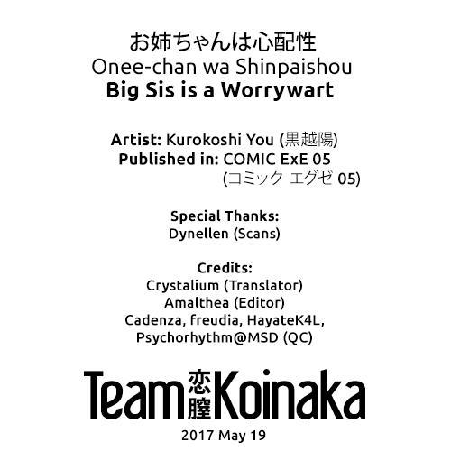 Onee-chan wa Shinpaishou | Big Sis is a Worrywart 28