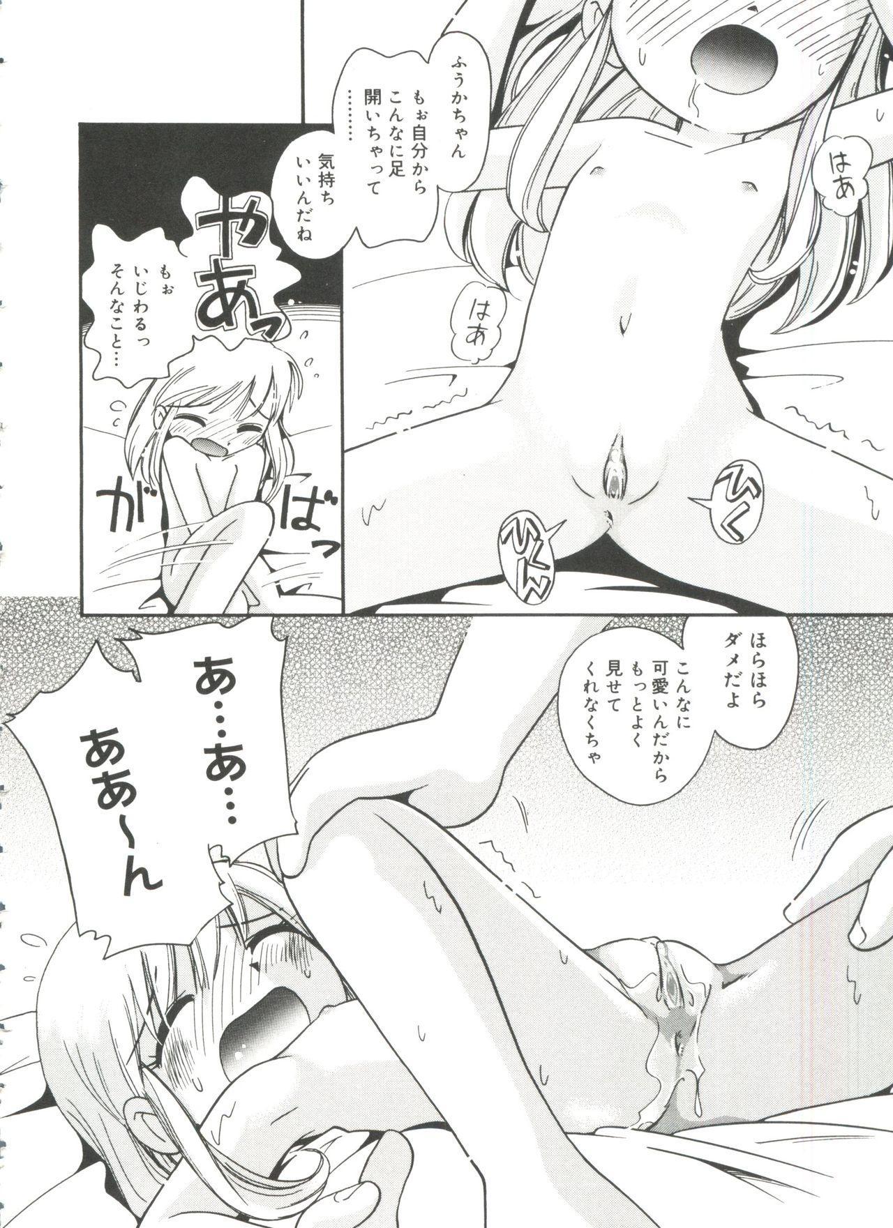 Nakayoshi-chan 101