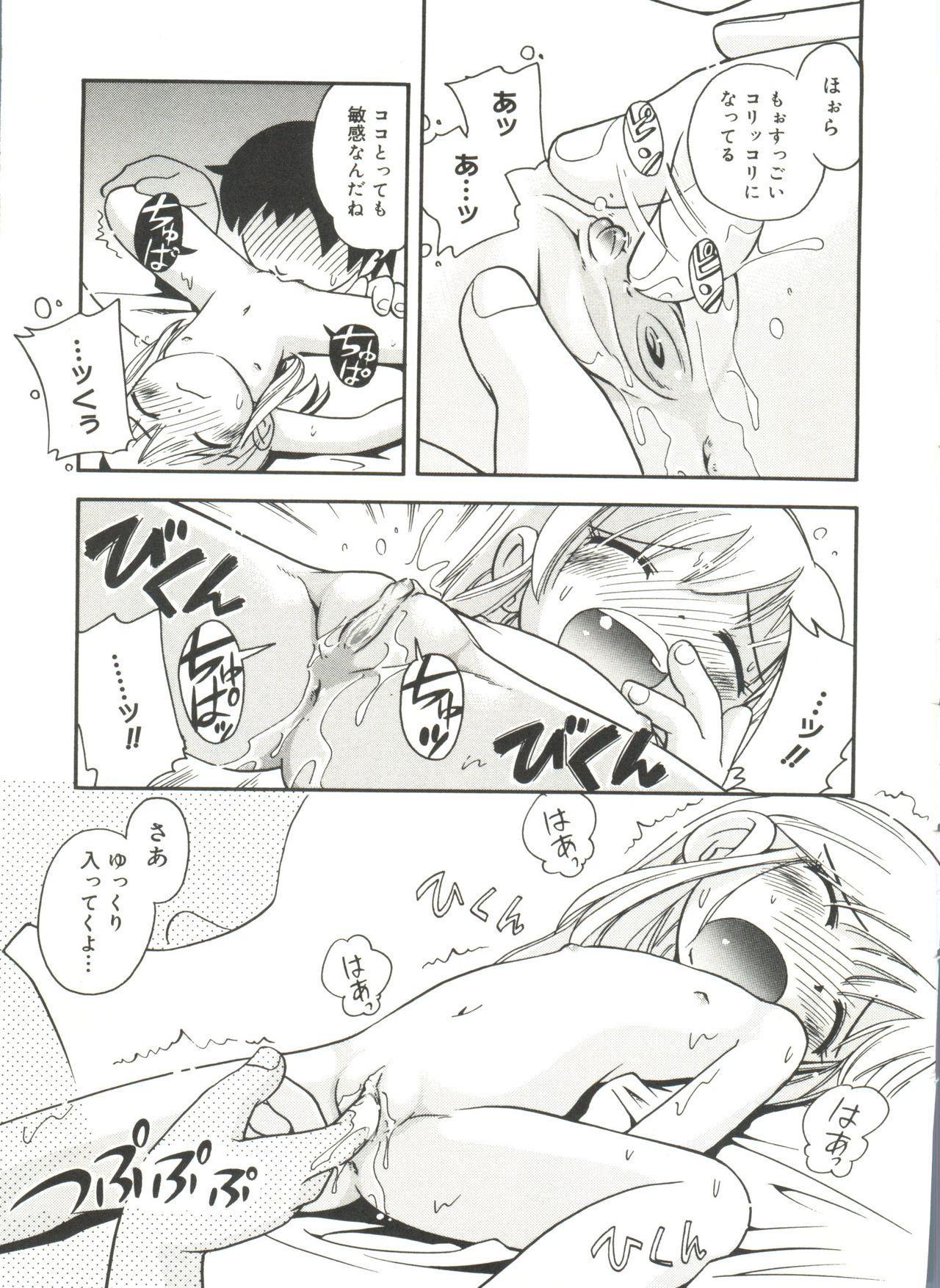 Nakayoshi-chan 102