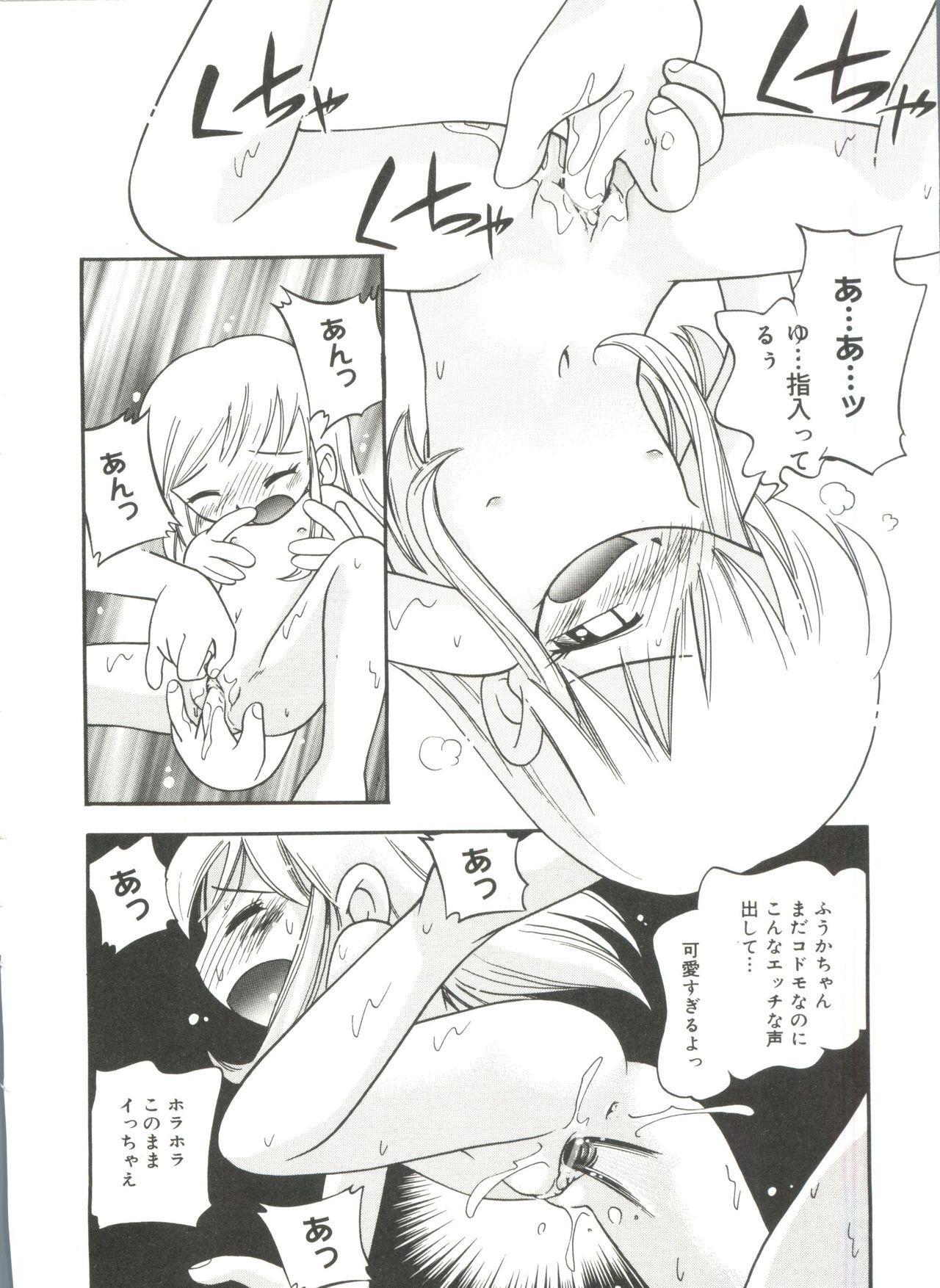 Nakayoshi-chan 104