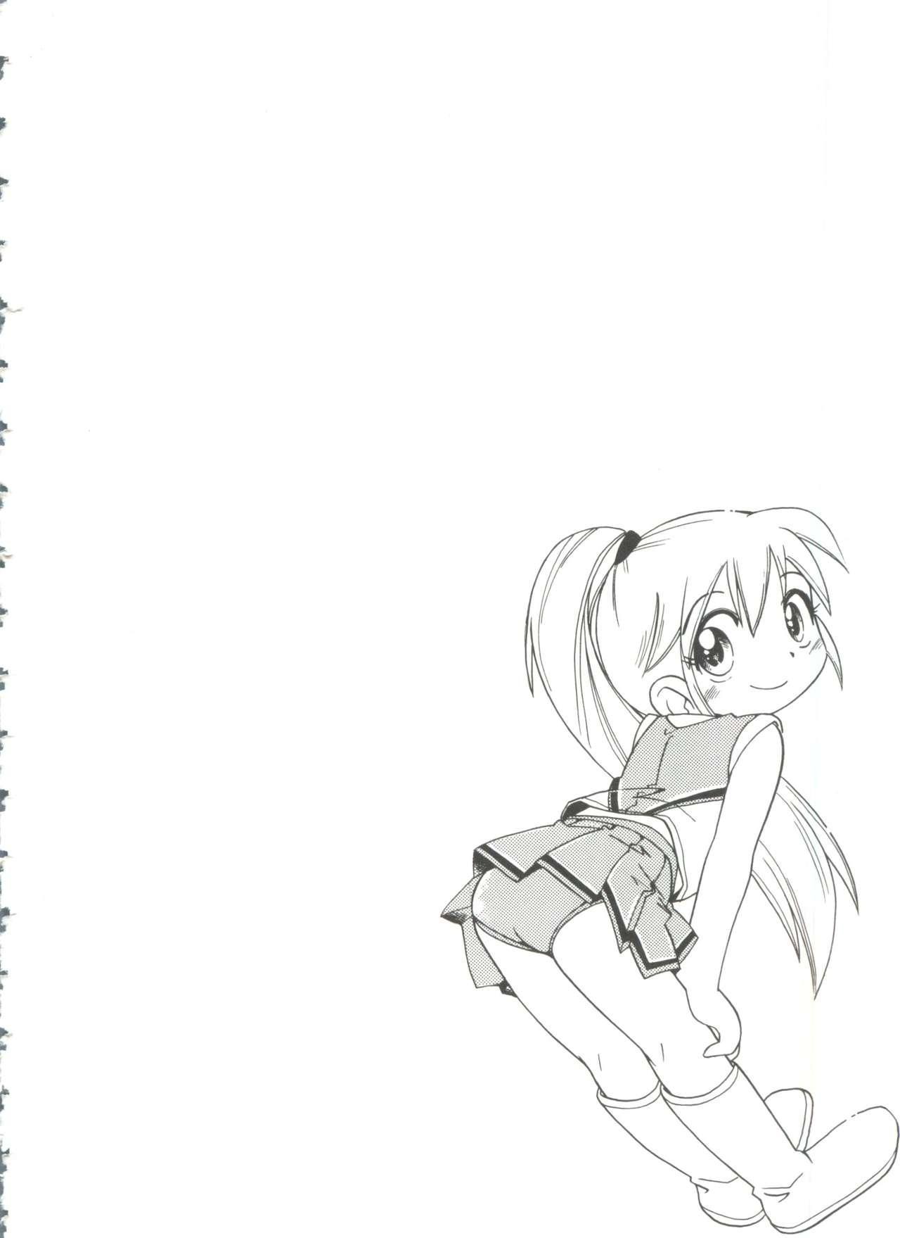 Nakayoshi-chan 57