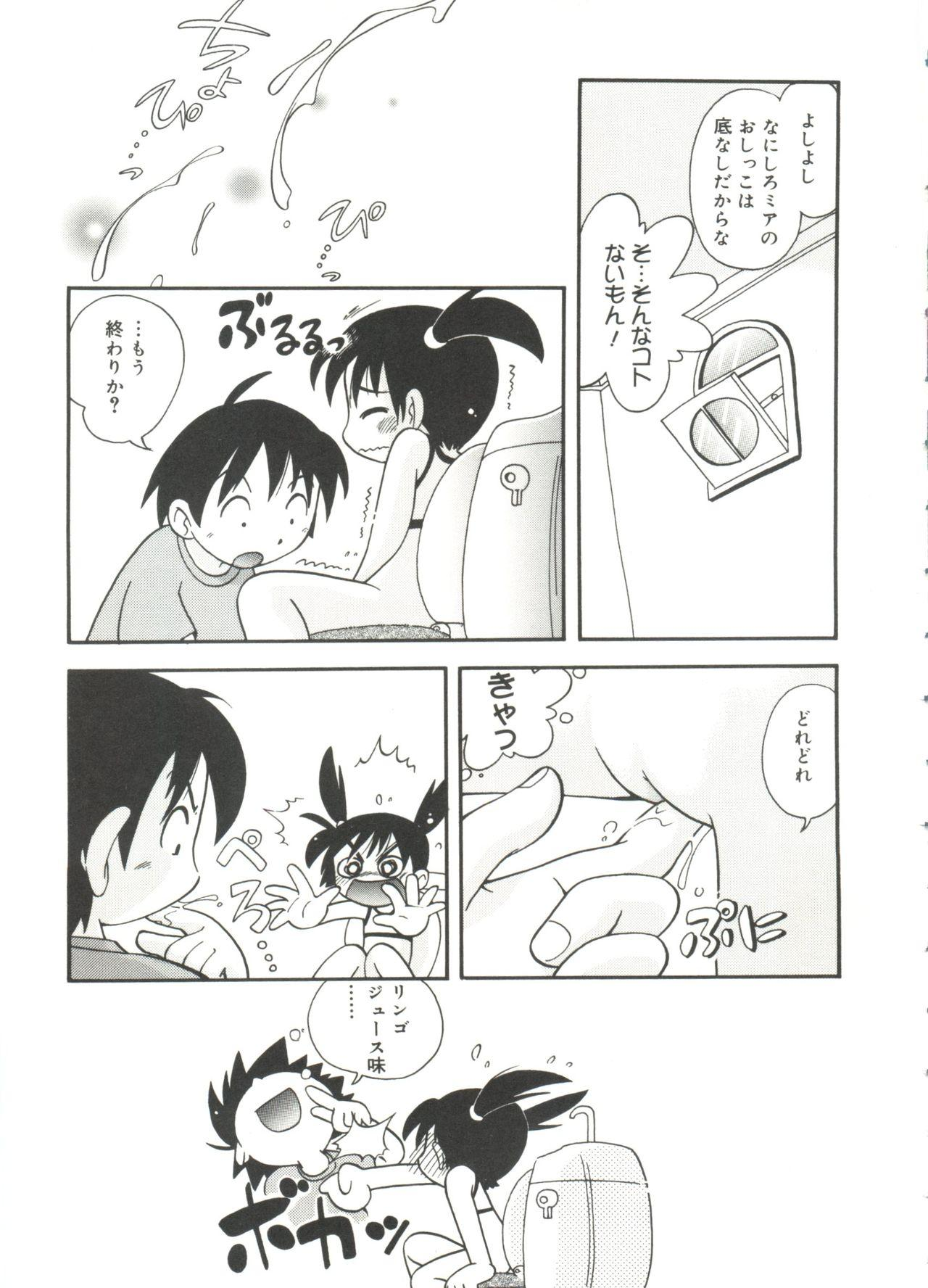 Nakayoshi-chan 78