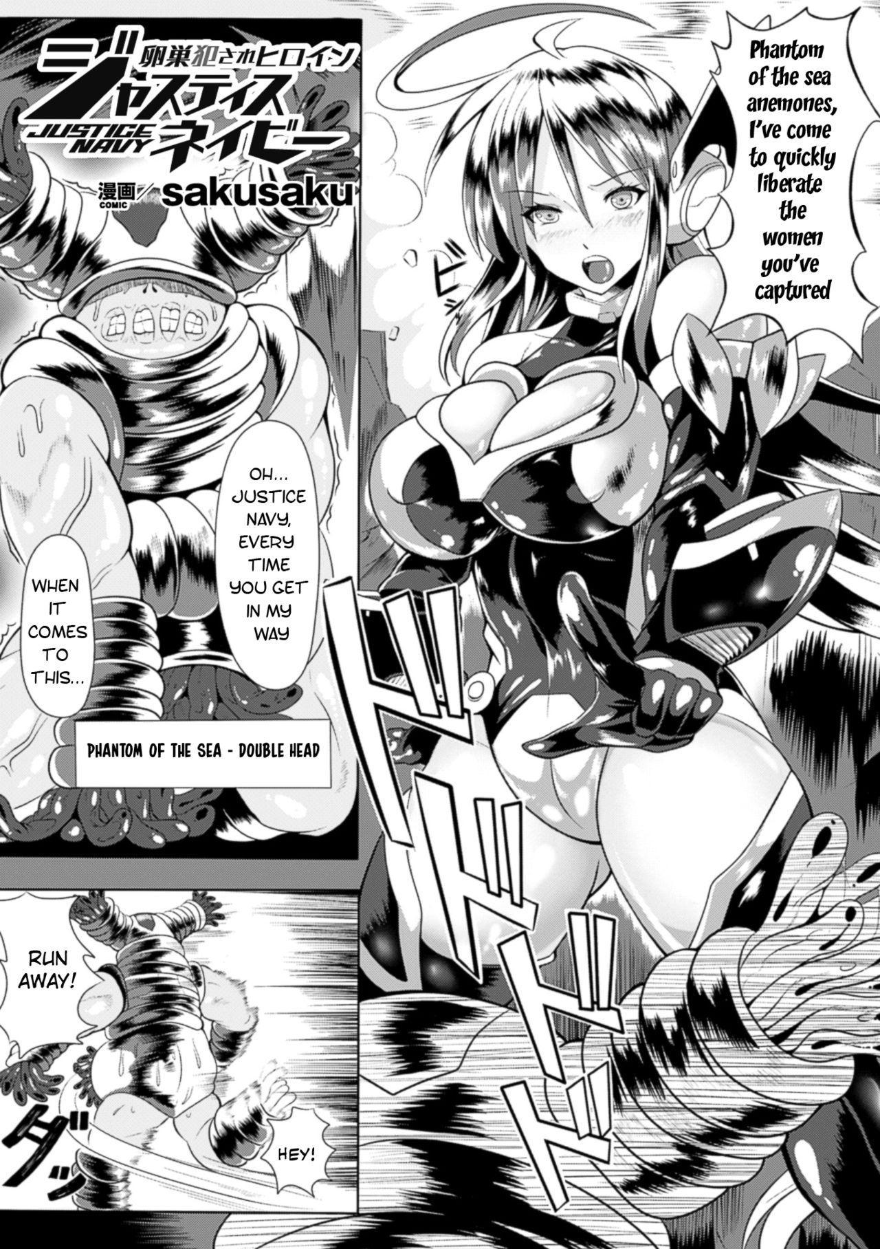 Ransou Okasare Heroine Justice Navy 0