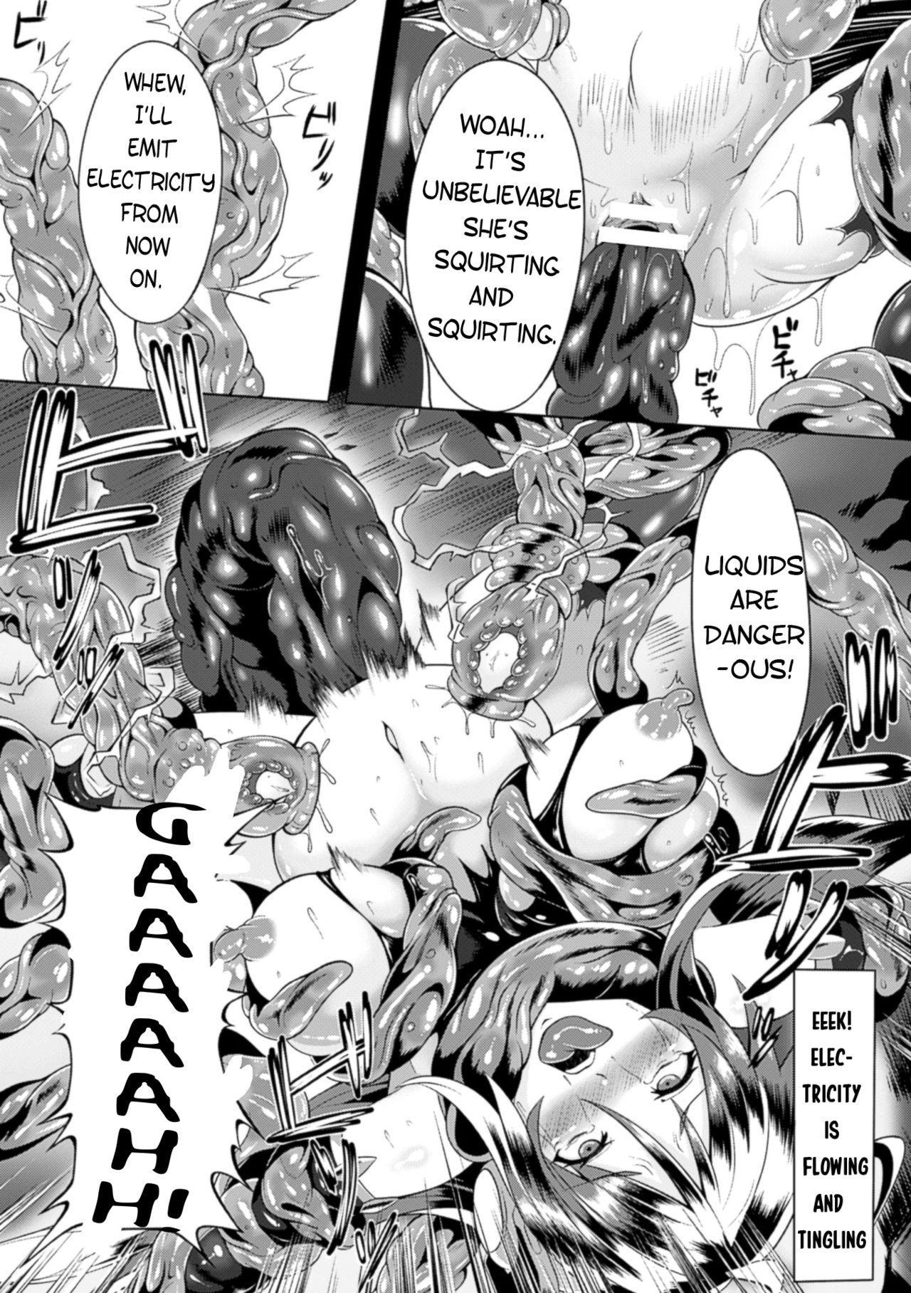 Ransou Okasare Heroine Justice Navy 13