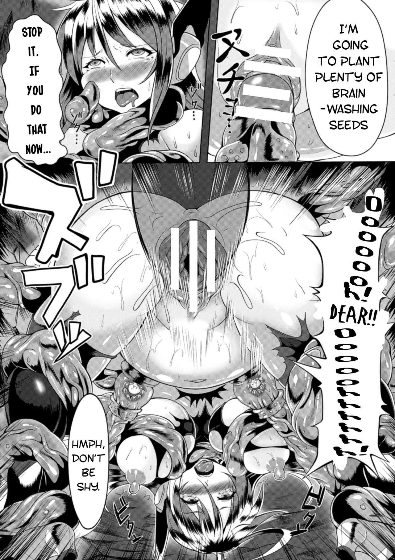 Ransou Okasare Heroine Justice Navy 15