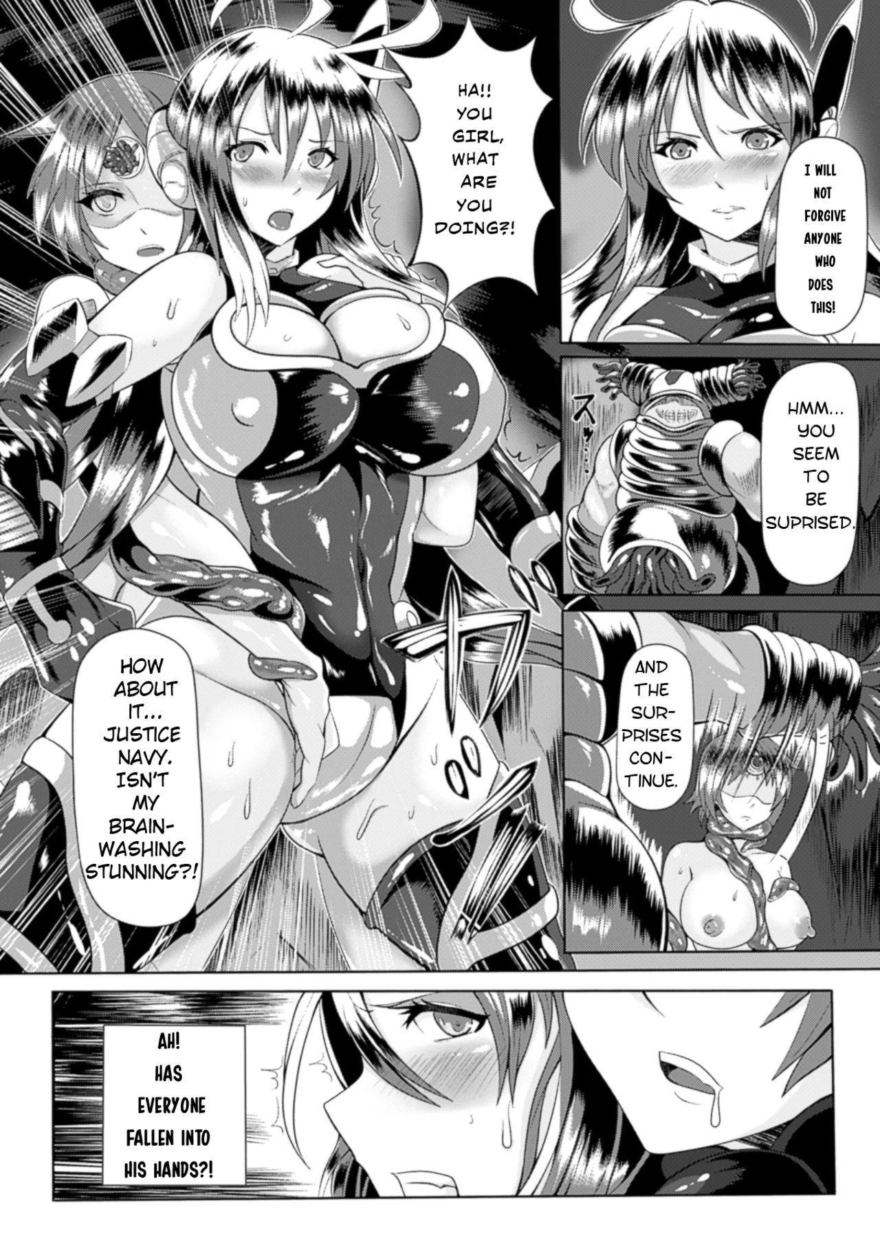 Ransou Okasare Heroine Justice Navy 2