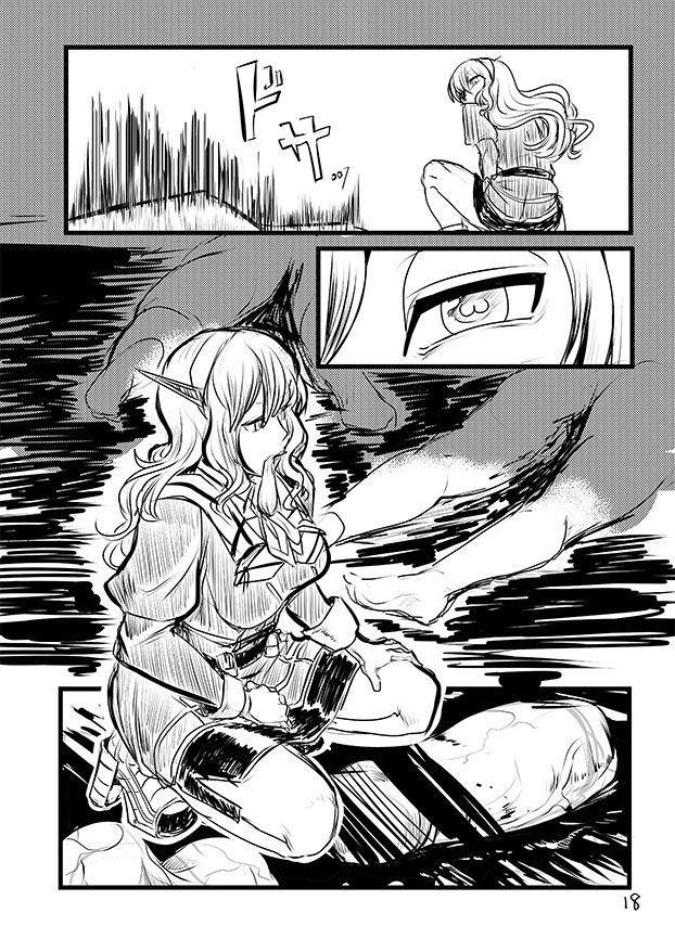 Kintama Slayer 15