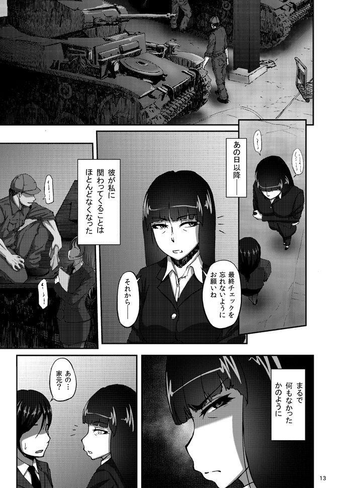 Nishizumi Shiho no Shirubeki ja Nakatta Koto Jou 11