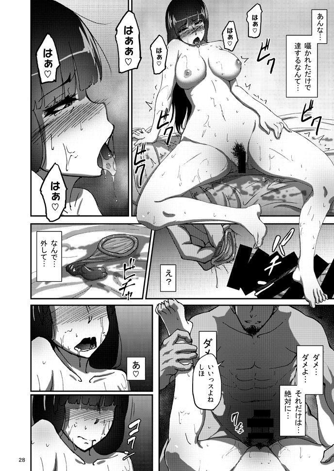 Nishizumi Shiho no Shirubeki ja Nakatta Koto Jou 26