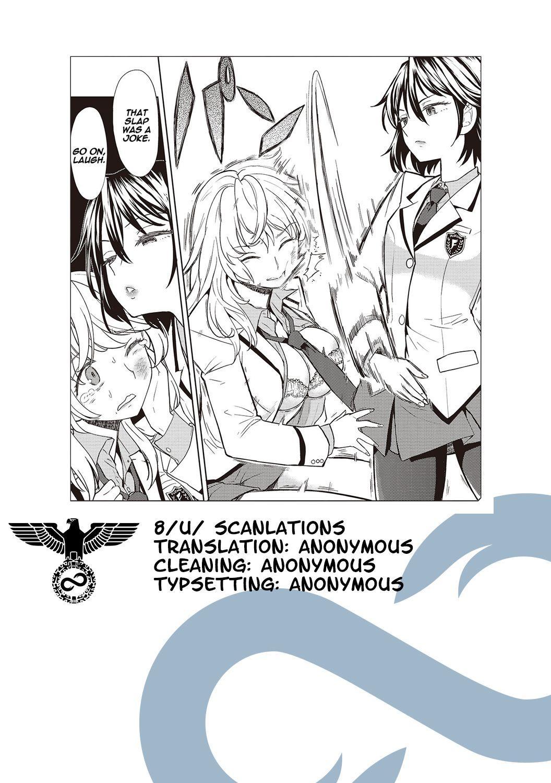 Uso o Tsukaneba Yuri ni a Narenu no Omake Manga | If a lie is not told, it cannot become yuri 10