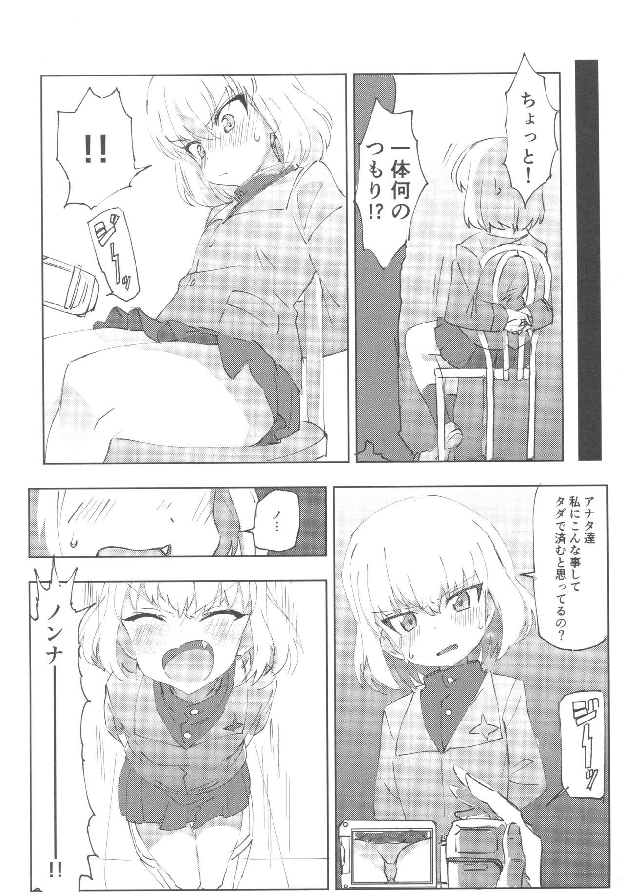GirlPan Chara ni Ecchi na Onegai o Shitemiru Hon 18