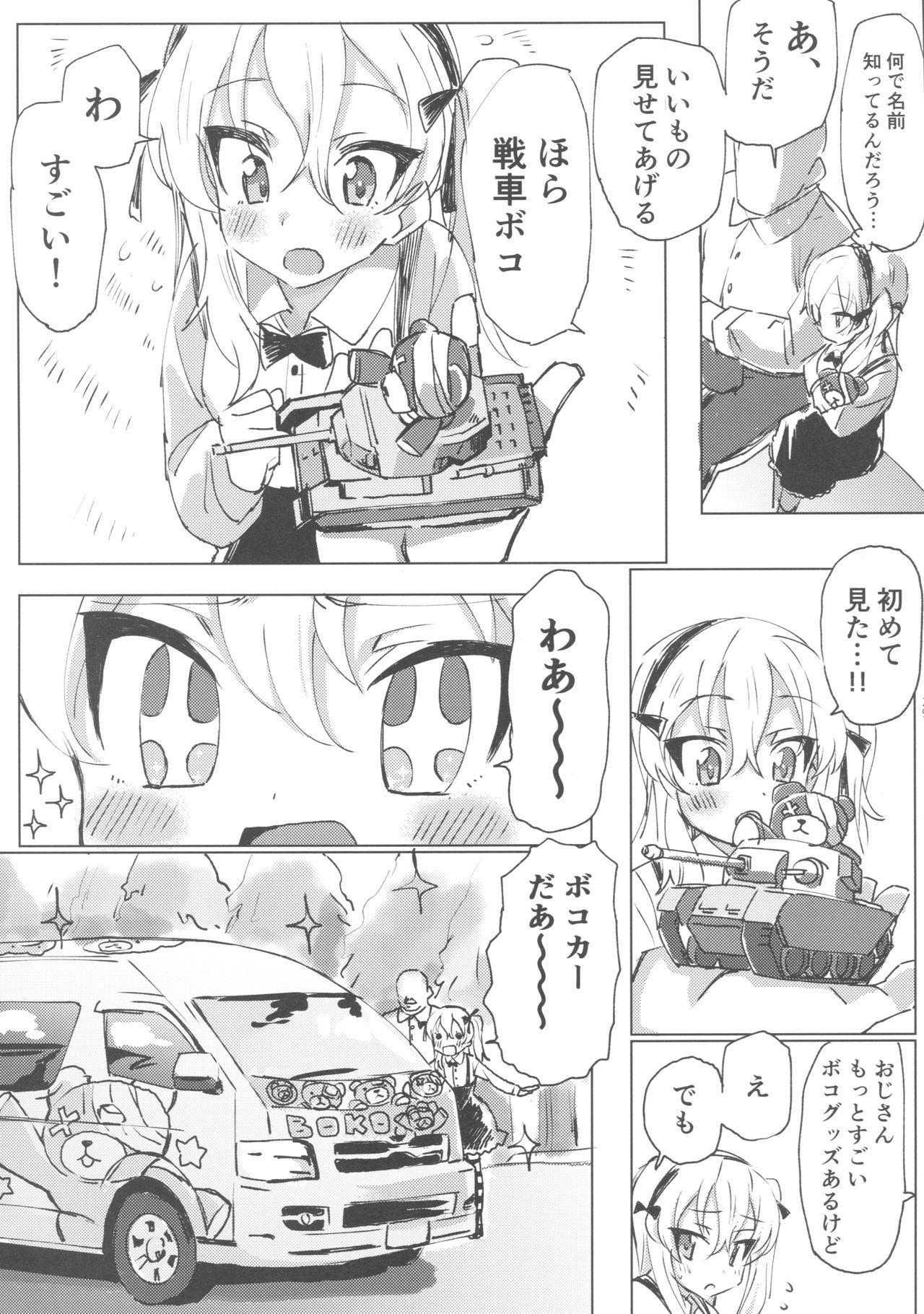 GirlPan Chara ni Ecchi na Onegai o Shitemiru Hon 27