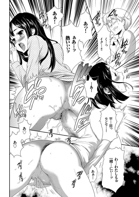 COMIC KURiBERON 2017-06 Vol. 56 119