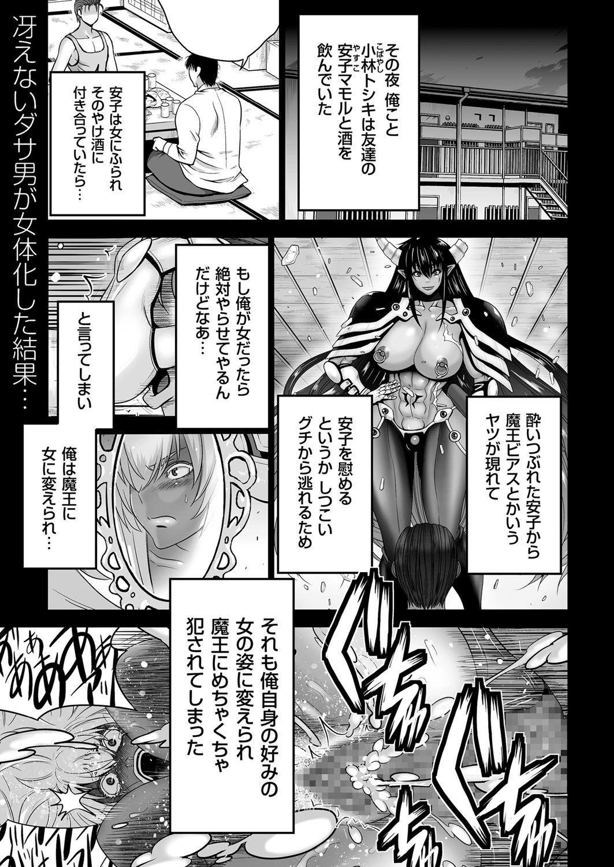 COMIC KURiBERON 2017-06 Vol. 56 124