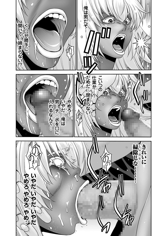 COMIC KURiBERON 2017-06 Vol. 56 126