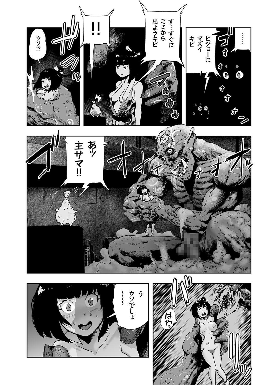 COMIC KURiBERON 2017-06 Vol. 56 153