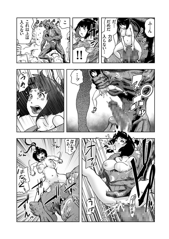 COMIC KURiBERON 2017-06 Vol. 56 157