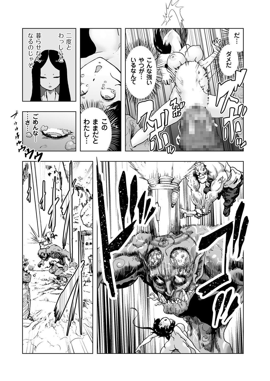COMIC KURiBERON 2017-06 Vol. 56 158
