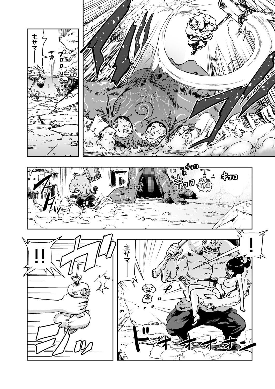 COMIC KURiBERON 2017-06 Vol. 56 159