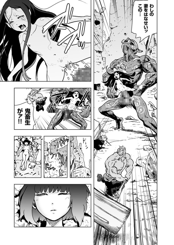 COMIC KURiBERON 2017-06 Vol. 56 162