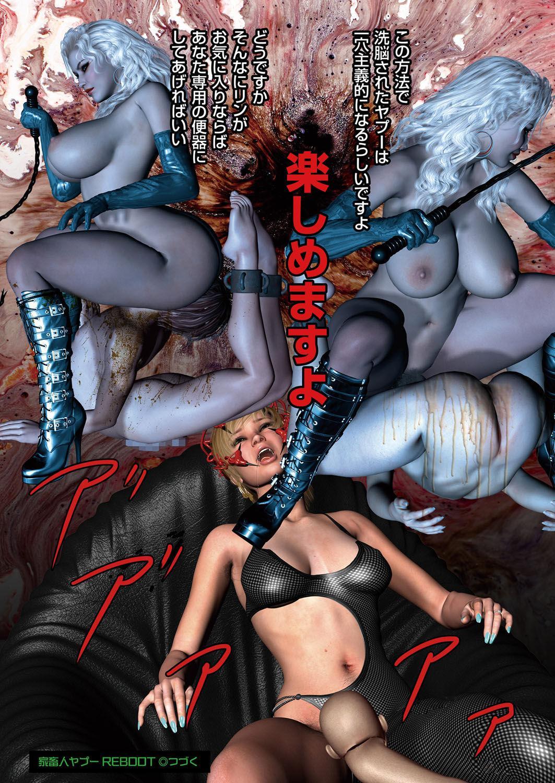 COMIC KURiBERON 2017-06 Vol. 56 19