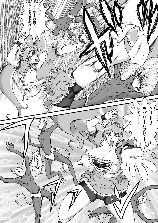 COMIC KURiBERON 2017-06 Vol. 56 41