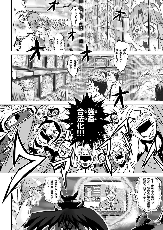 COMIC KURiBERON 2017-06 Vol. 56 55