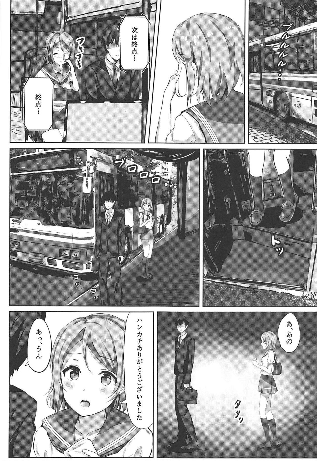 Ichiya no shitto youbi 7