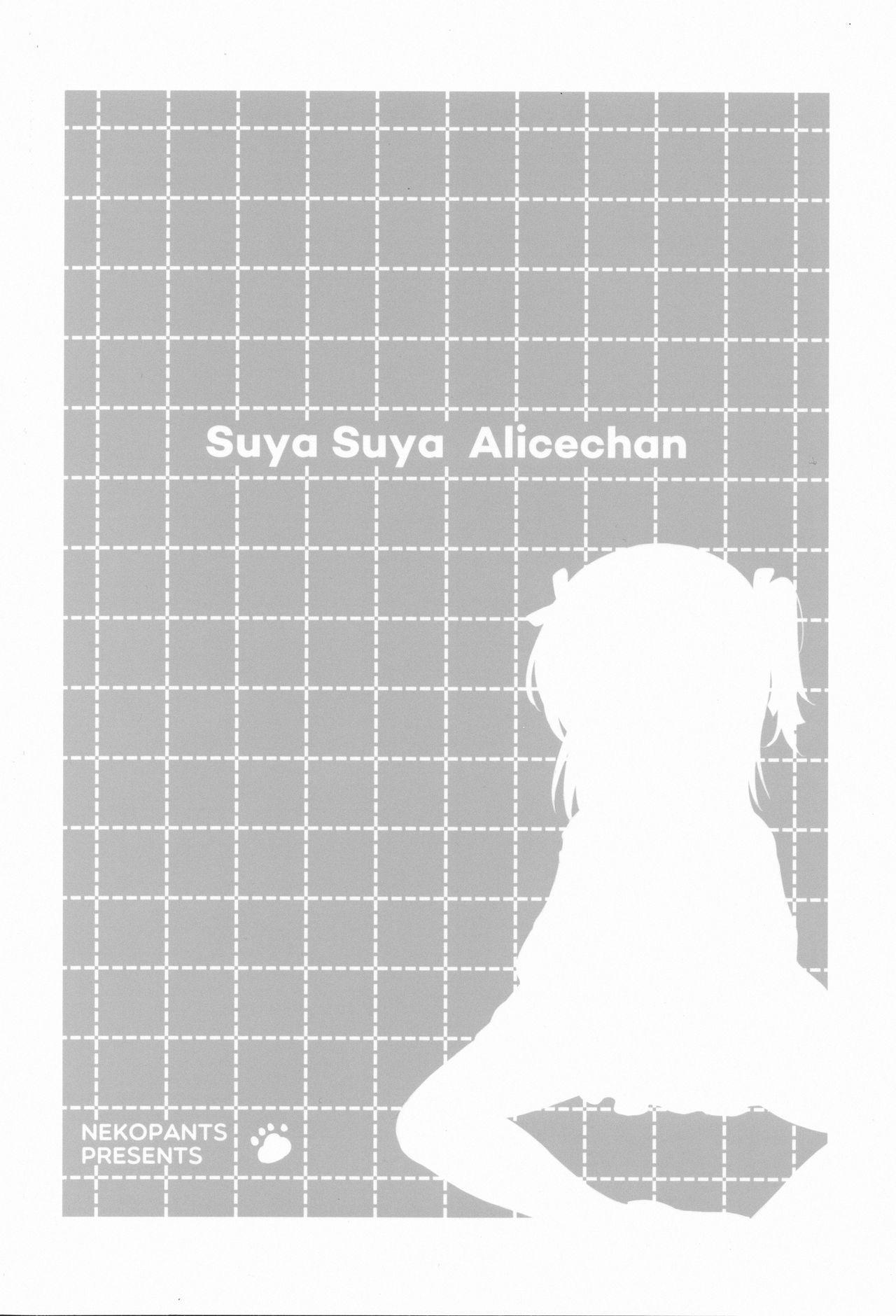 Suyasuya Arisu-chan 21