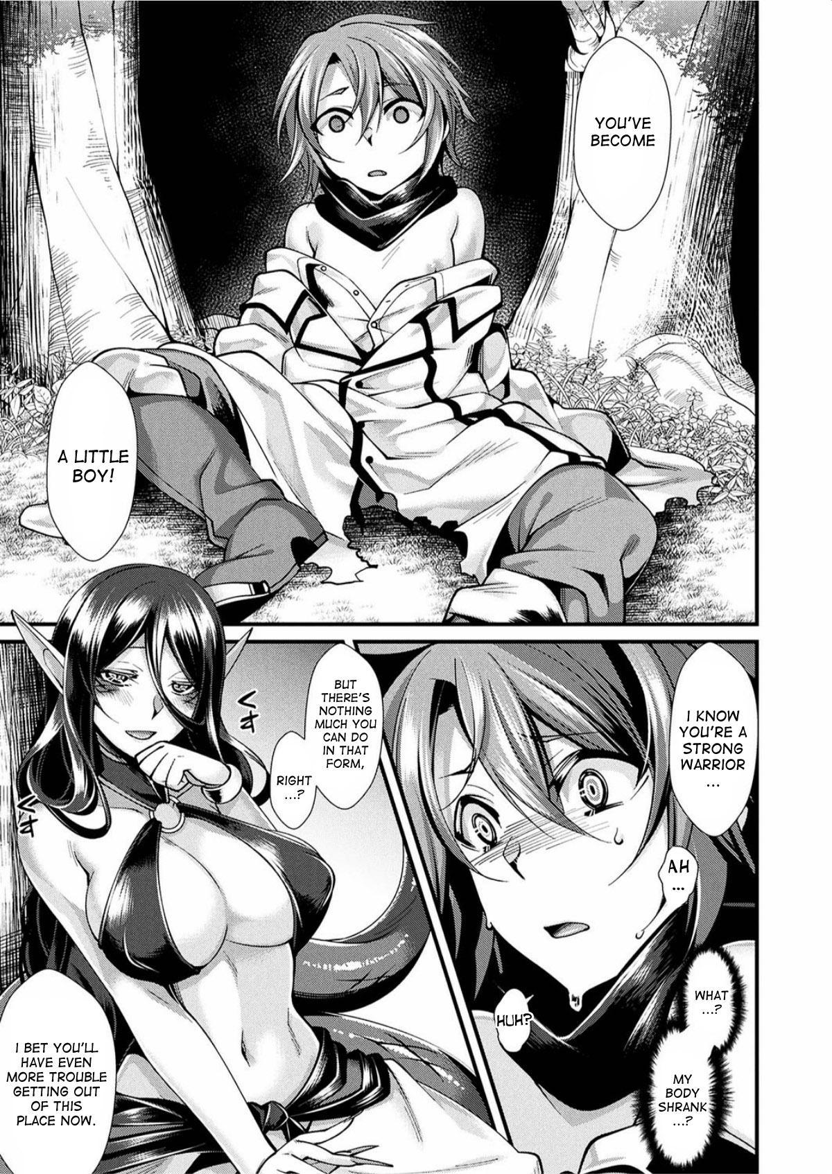 Kanbinaru Doku | The Poison That Sweetens 2