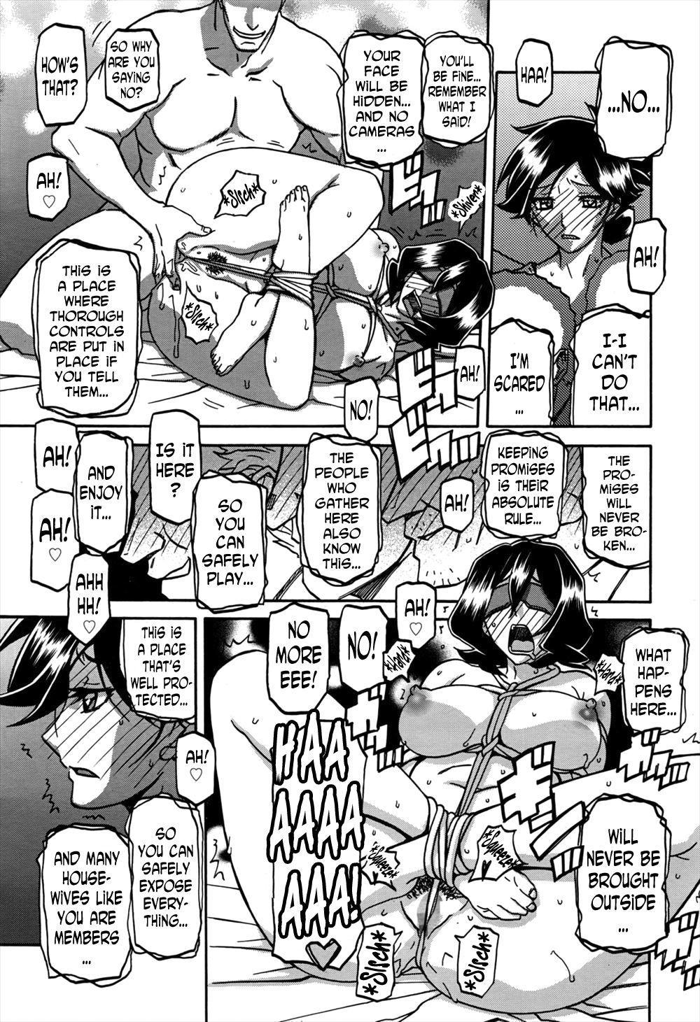 Gekkakou no Ori | The Tuberose's Cage Ch. 11 12