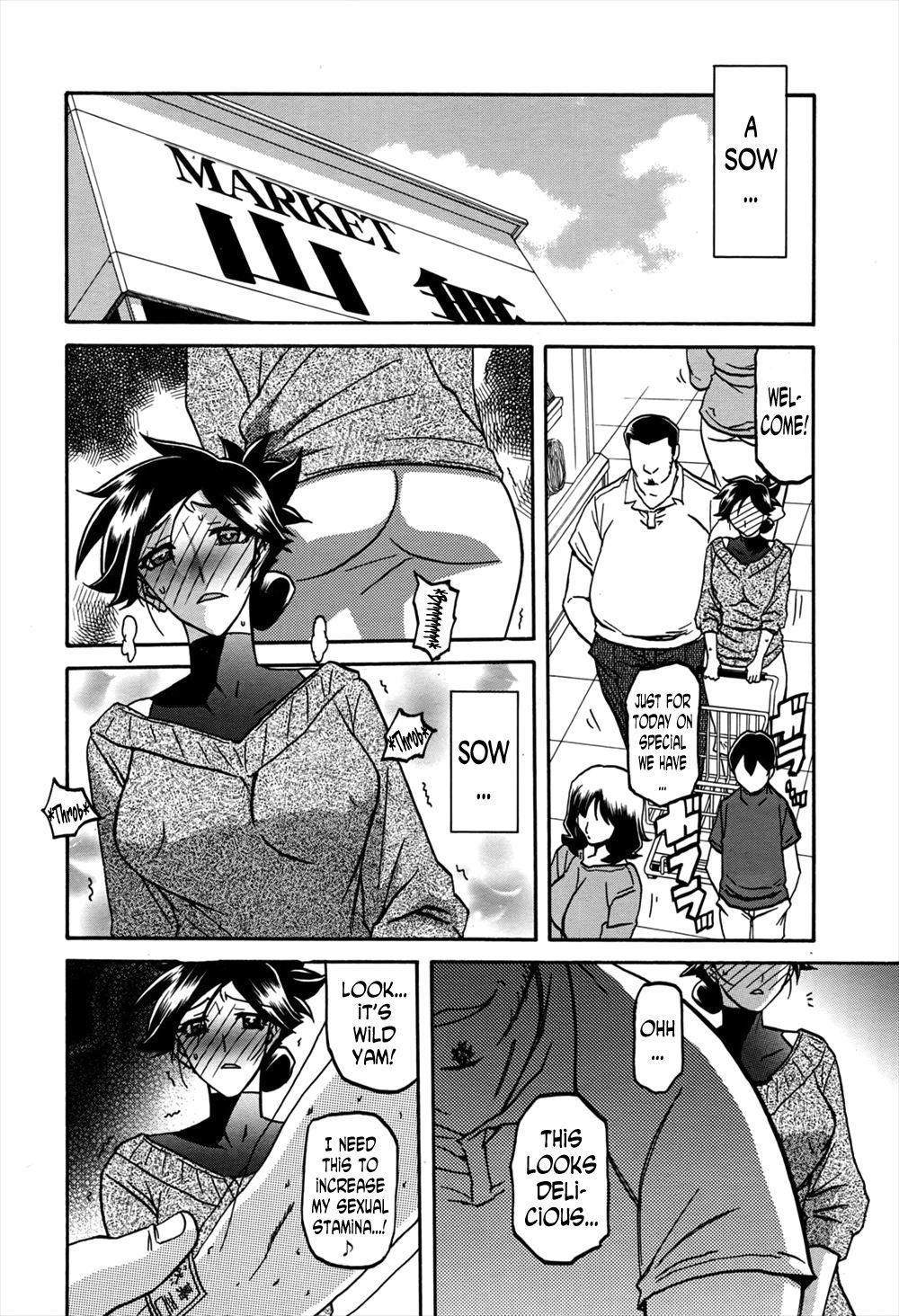 Gekkakou no Ori | The Tuberose's Cage Ch. 11 7