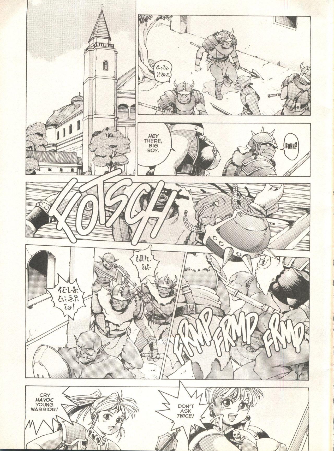 Spunky Knight Extreme 2 7